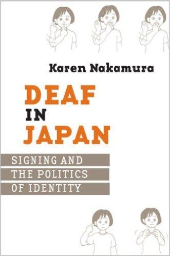 deaf in japan book cover
